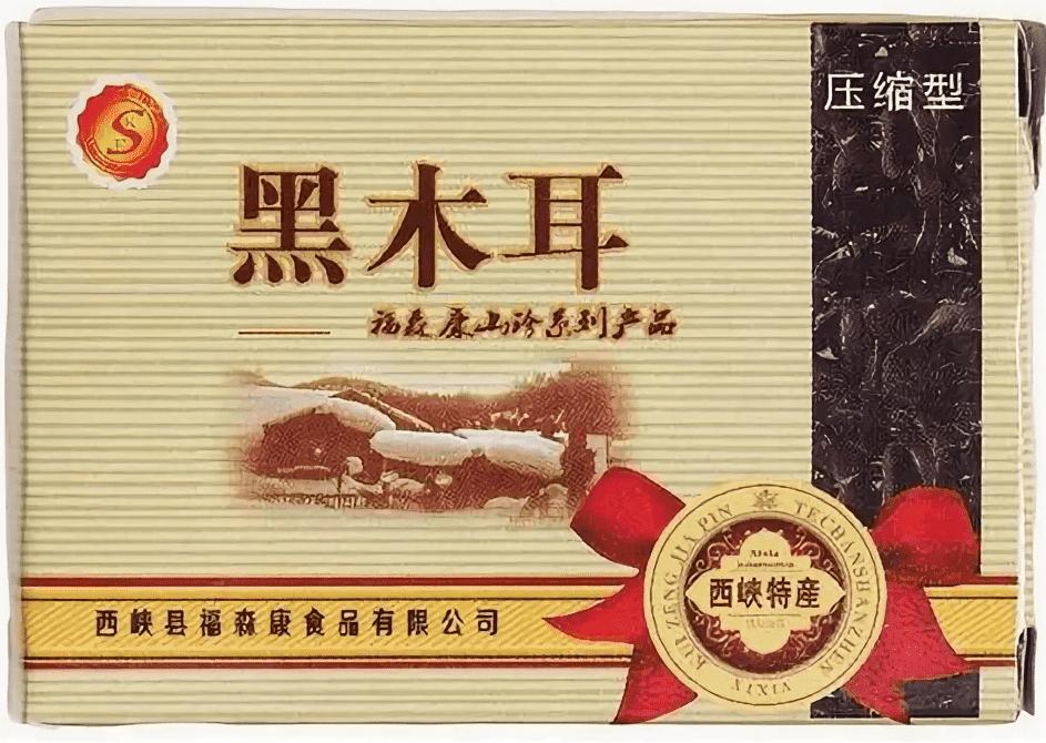 Грибы древесные сушеные черный гриб «Муэр» 250 г