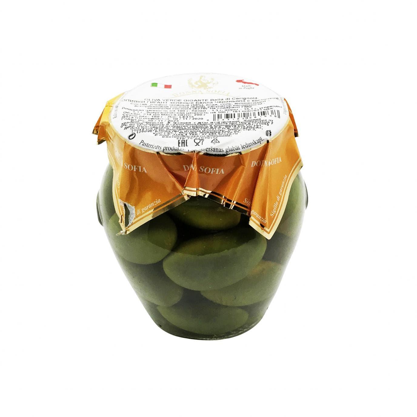 Оливки Гигант зелёные