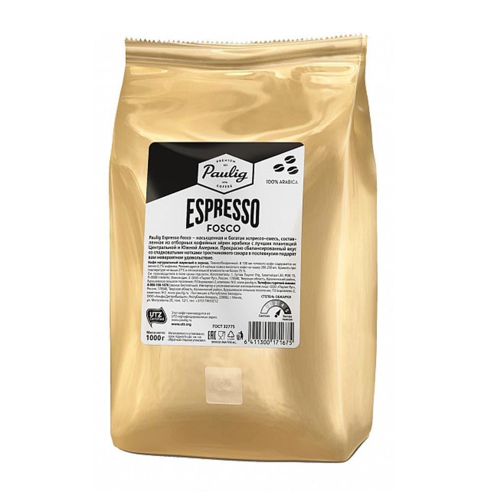 состав кофе Paulig