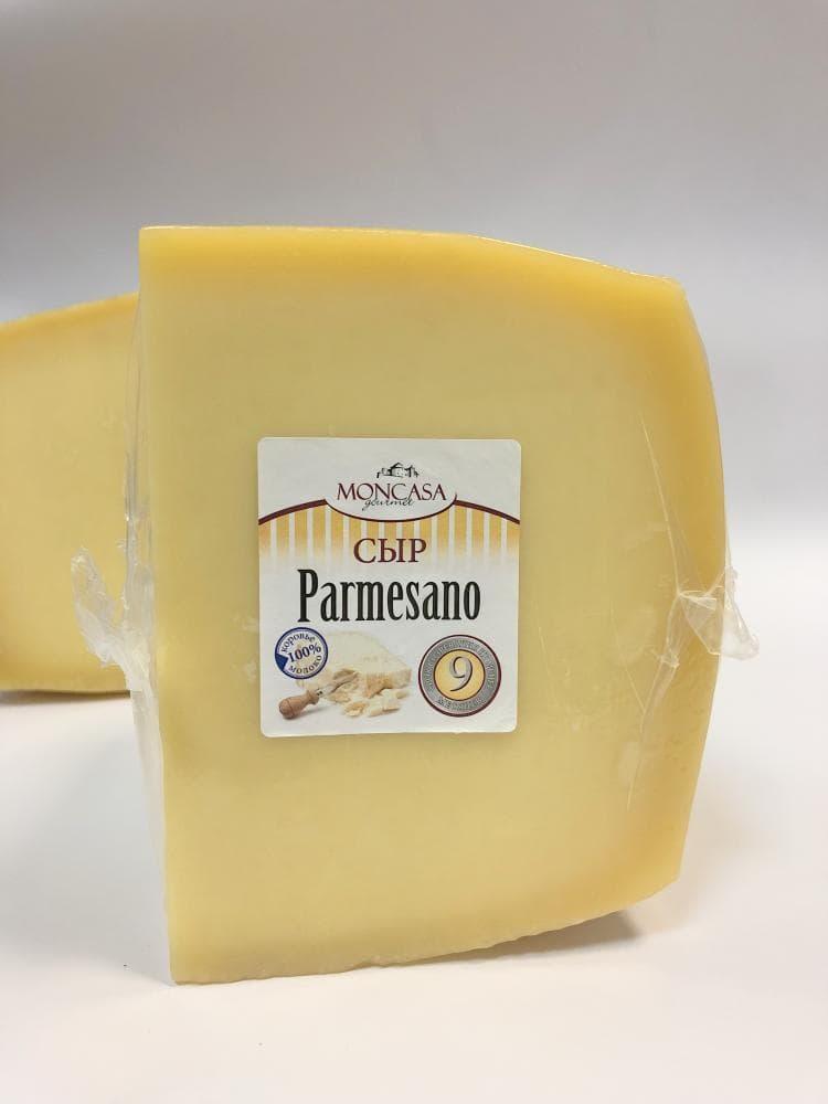 Сыр Пармезан 33%